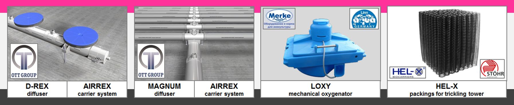 REX-M aeration RAS oxygenation degassing aquaculture