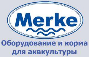 merke-rex-m_